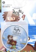 애니메이션 주일학교 DVD 신약3화 (신약1단원3편3화)