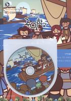 애니메이션 주일학교 DVD 신약8화 (신약1단원8편8화)