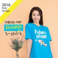 글로리월드 티셔츠 - 피셔맨_(30벌 이상 주문 가능)