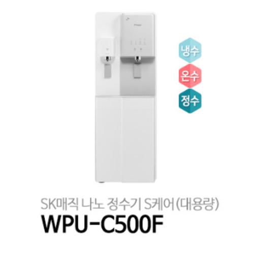 [SK매직 렌탈] NANO 정수기 S케어 (대용량) (15%할인)