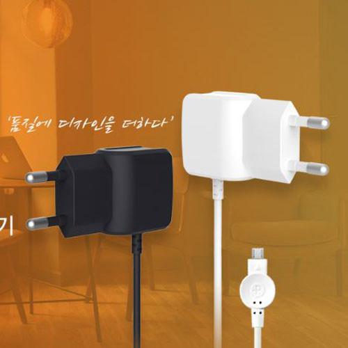 2A/5핀 일체형 가정용 충전기