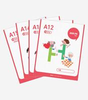 [애스크미] 한글 A단계 패키지4 (A12~A15)