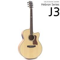 로그 2021 Hebron J3 어쿠스틱 기타