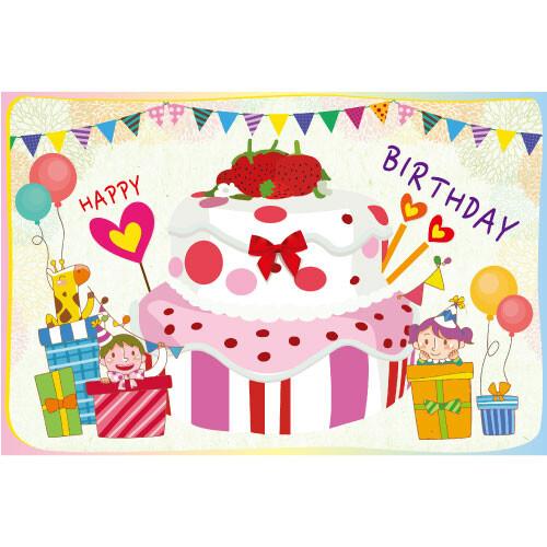 대형 배경 현수막 - 생일 101