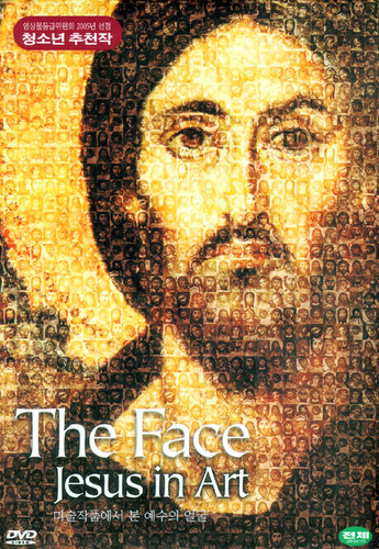 The Face jesus in Art -미술작품에서 본 예수의 얼굴(DVD)
