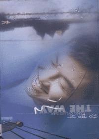 강명식 - The Way(길) (Tape)