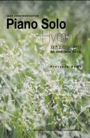 Piano solo - Hymn 4 (악보)