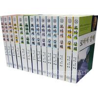 마틴 로이드 존스 로마서 강해 반양장 세트 (전14권)