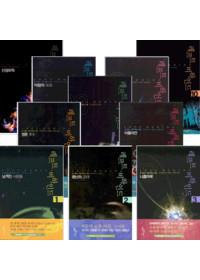 레프트 비하인드 시리즈 세트 (전12권)