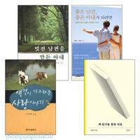 이영애 저서 세트(전4권)