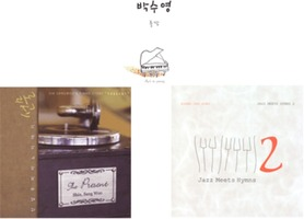 3인의 피아니스트 찬양 세트 - 박수영, 송영주, 신상우 (3CD)