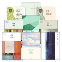 황명환 목사 저서 세트(전6권)