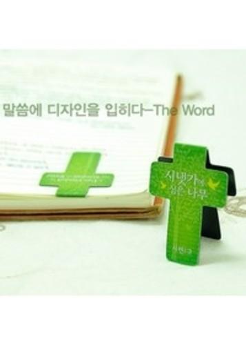 십자가 자석북마크(3개)