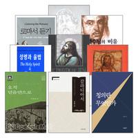 최갑종 교수 저서 세트(전9권)