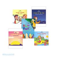 캐린 맥켄지 저서 어린이 도서 세트(전5권)