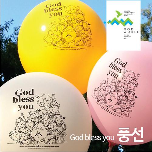 <갓월드> GOD bless you 데코&전도용풍선 (10개 한세트)