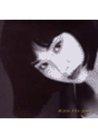 김하정 1 - 보라 하나님의 구원을 (CD)