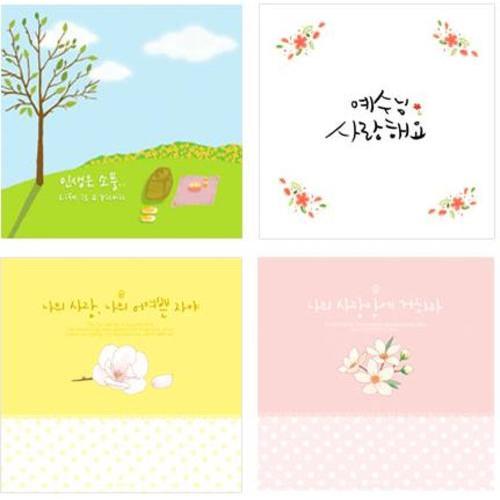 [Heaven] 봄날의 소풍_헤븐엽서 (36종 낱장 & 세트 판매)