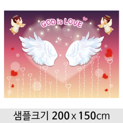 천사날개포토존현수막-026  ( 200 x 150 )