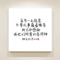 순수캘리 중국어말씀액자 - CSA0008 빌립보서 4장 6절