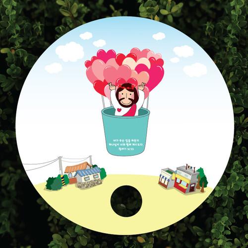 <갓월드> 동글이 부채 5