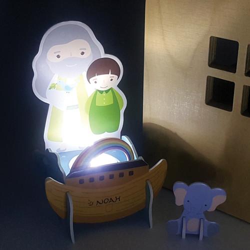 성경마을-노아(퍼즐무드등)