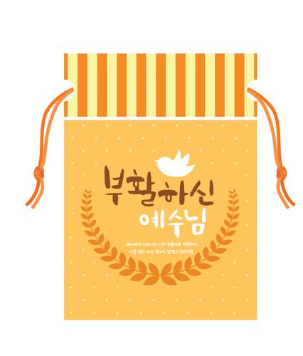 부활 부직포기프트백(10개입) - 주황(6841-3)
