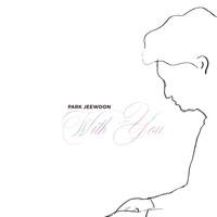 박지운 - 찬송가 재즈피아노 With You (CD)