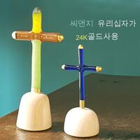 유리 십자가 (골드 S)