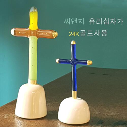 유리공예 십자가 (골드 S)
