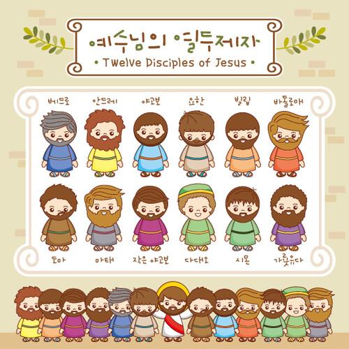 교회유치부현수막(예수님과열두제자)-182 ( 180 x 180 )