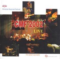 Christian Musician Festival 2002 (CD)