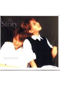 The Story - 그의 노래 그의 이야기 (5 CD)