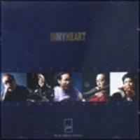 전현욱 - In My Heart (CD)