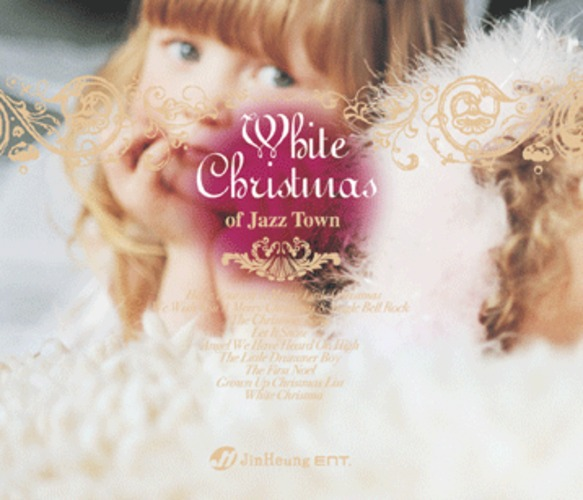 White Christmas of Jazz Town (CD)