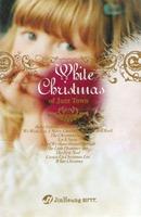 White Christmas of Jazz Town (Tape)