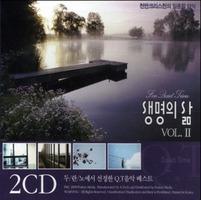 생명의 삶 2 - 두란노에서 선정한 QT music (2CD)