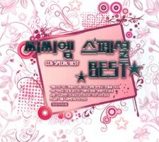 씨씨엠 스페셜 BEST(3CD)