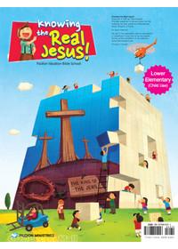 2011 파이디온 여름성경학교 -  예수님을바로알아요(영문판 유년부 어린이용)
