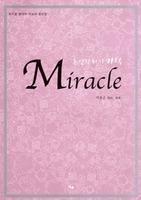Miracle 혼인잔치의 기적