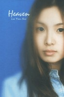 이연수 Lee Yeon Soo : Heaven (CD)