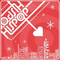HISPOP - HIS Christmas (CD)