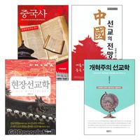 김학관 교수 저서 세트(전4권)