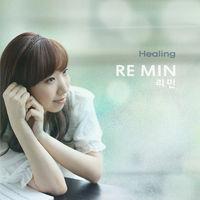 리민(RE MIN) - Healing (CD)