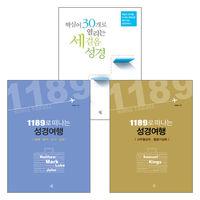 박영배 목사 저서 세트(전3권)