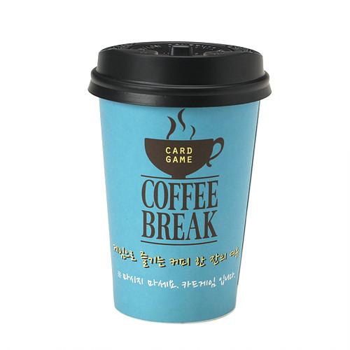 커피 브레이크 (카드게임)