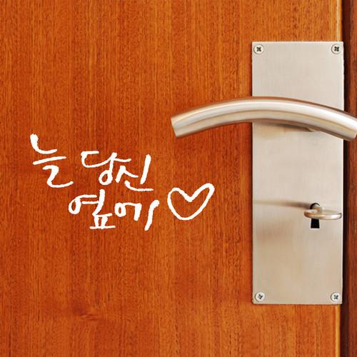 1AM 캘리그라피 미니 포인트 스티커 - 2. Love