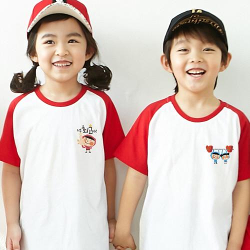 마이제이디_나그랑 티셔츠(빨강)-심플프린트(20종)