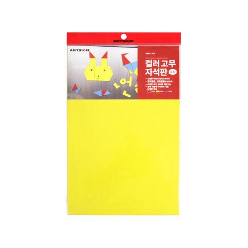 0635 - 고무자석 컬러 노랑 사각 마그넷