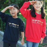 갓피플 맨투맨 티셔츠 - HEAVEN_GOLD (아동용/특양면)